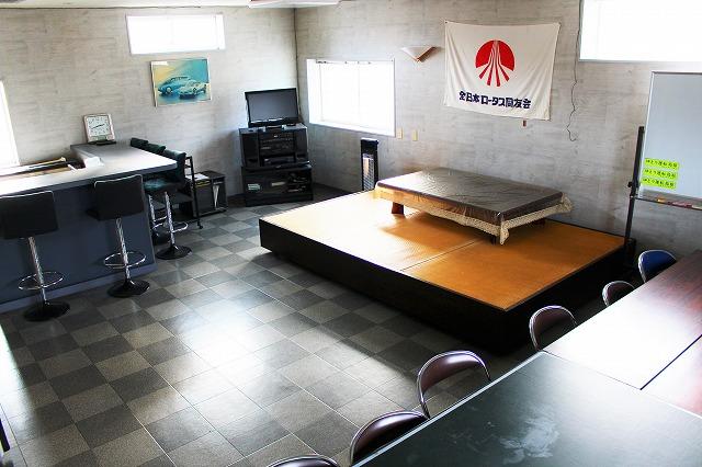 休憩室 長崎県島原市 自動車関係全般 株式会社タカハラ自動車