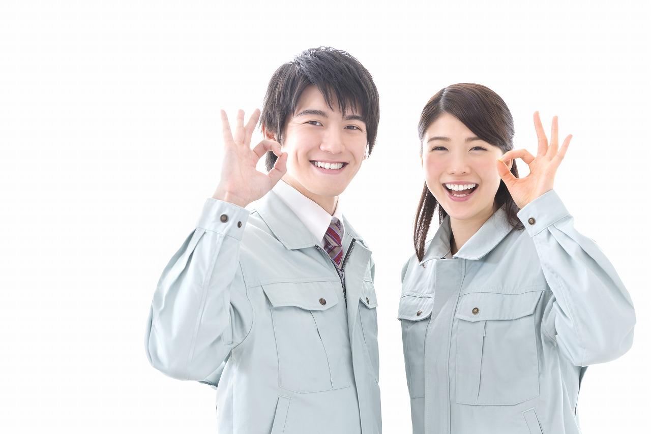 完全サポート 長崎県島原市 自動車関係全般 株式会社タカハラ自動車